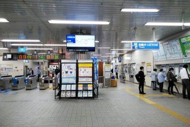 西明石駅:わかりやすい構内図を作成、待ち合わせ場所2ヶ所も詳説!