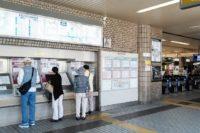 西宮北口駅ガイド:わかりやすい構内図、待ち合わせ場所4ヶ所マップ付き