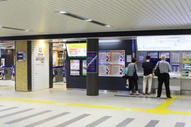 阪神神戸三宮駅:わかりやすい構内図を作成、待ち合わせ場所2ヶ所も詳説!