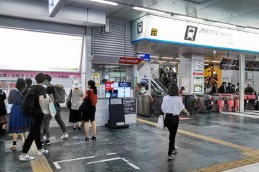 博多駅:わかりやすい構内図を作成、待ち合わせ場所4ヶ所も詳説!
