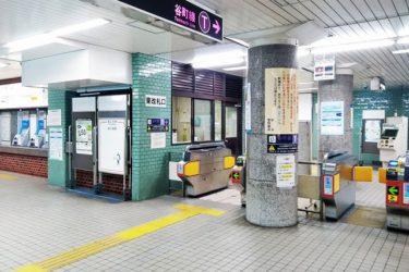 地下鉄天神橋筋六丁目駅(堺筋線・谷町線)わかりやすい構内図を作成、待ち合わせ場所3ヶ所も詳説!