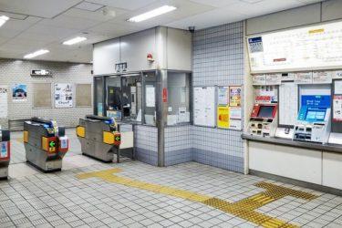 地下鉄動物園前駅(堺筋線・御堂筋線)わかりやすい構内図を作成、待ち合わせ場所4ヶ所も詳説!
