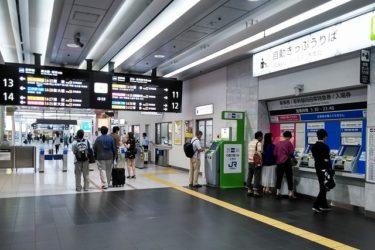 小倉駅:わかりやすい構内図を作成、待ち合わせ場所3ヶ所も詳説!