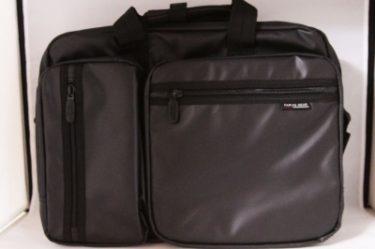 パソコン収納、自転車通勤にも役立つ、サンワダイレクトの3WAYビジネスバッグ!