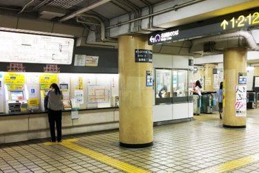地下鉄上前津駅:わかりやすい構内図を作成、待ち合わせ場所3ヶ所も詳説!
