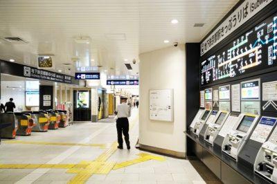 地下鉄京都駅「南改札」