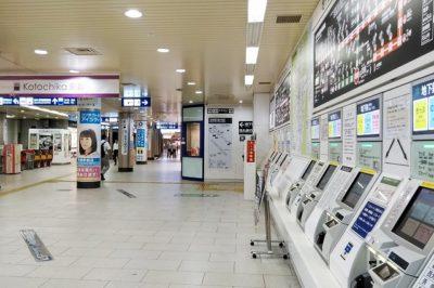地下鉄京都駅「中央1改札」