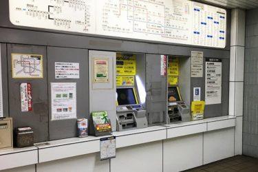 地下鉄今池駅:わかりやすい構内図を作成、待ち合わせ場所4ヶ所も詳説!
