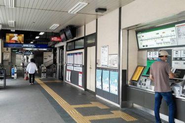 京阪中書島駅:待ち合わせ場所2ヶ所を詳説!