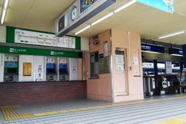 京阪枚方公園駅:わかりやすい待ち合わせ場所2ケ所を詳説!