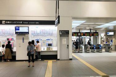 尼崎駅:わかりやすい待ち合わせ場所3ヶ所を詳説!