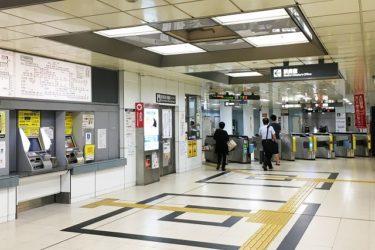 地下鉄丸の内駅:わかりやすい構内図を作成、待ち合わせ場所2ヶ所も詳説!