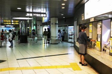 地下鉄矢場町駅:わかりやすい構内図を作成、待ち合わせ場所2ヶ所も詳説!