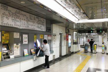 地下鉄久屋大通駅:わかりやすい構内図を作成、待ち合わせ場所3ヶ所も詳説!