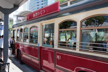 横浜観光にお得なきっぷ! 1日乗車券「みなとぶらりチケット」「みなとぶらりチケットワイド」