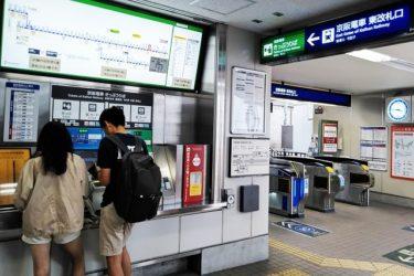 京阪東福寺駅:待ち合わせ場所2ヶ所を詳説!