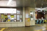 地下鉄金山駅:わかりやすい構内図を作成、待ち合わせ場所3ヶ所も詳説!