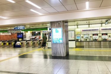 名鉄栄町駅:わかりやすい待ち合わせ場所は?