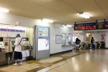 名鉄大曽根駅:わかりやすい待ち合わせ場所は?