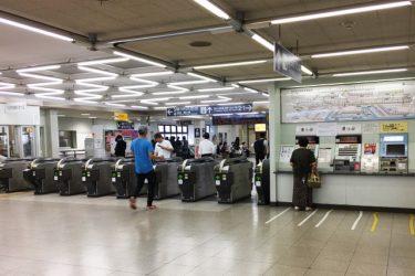 名鉄神宮前駅:わかりやすい待ち合わせ場所は?