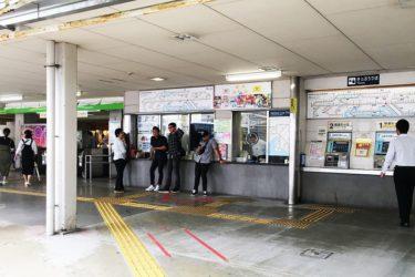 名鉄知立駅:待ち合わせ場所2ヶ所を詳説!