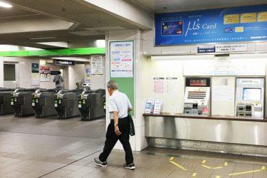 名鉄東岡崎駅:待ち合わせ場所2ヶ所を詳説!