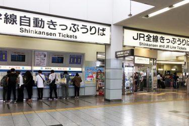 JR・名鉄豊橋駅:わかりやすい構内図を作成、待ち合わせ場所2ヶ所も詳説!