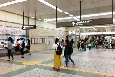 岐阜駅:わかりやすい待ち合わせ場所は?
