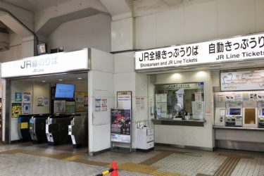 鶴舞駅:わかりやすい構内図を作成、待ち合わせ場所2ヶ所も詳説!