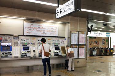 蒲郡駅・名鉄蒲郡駅:わかりやすい構内図を作成、待ち合わせ場所2ヶ所も詳説!