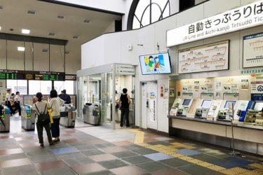 岡崎駅:わかりやすい待ち合わせ場所は?