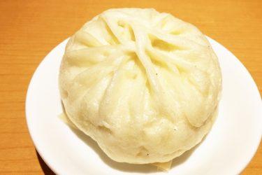 関西空港「551蓬莱」でモーニング豚まんセットを食べた! アクセスや価格は?