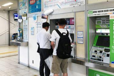 日根野駅:わかりやすい待ち合わせ場所は?