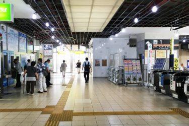 堺市駅:わかりやすい待ち合わせ場所は?