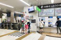 明石駅:わかりやすい待ち合わせ場所は?