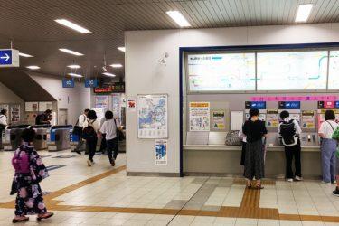 加古川駅:わかりやすい待ち合わせ場所は?