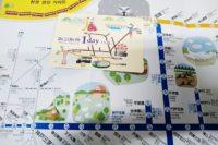 阪急阪神1dayパスで京都から大阪・神戸へ!格安1,200円 で1日乗り放題!