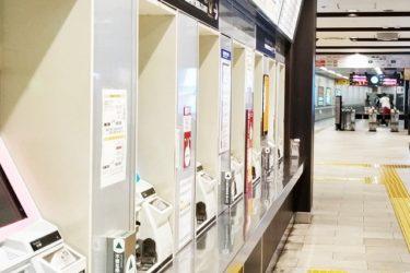 京阪祇園四条駅:待ち合わせ場所は?