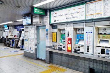 京阪七条駅:待ち合わせ場所は?