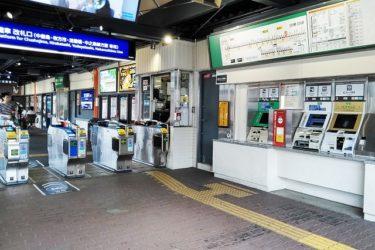 京阪伏見稲荷駅:待ち合わせ場所2ヶ所を詳説!