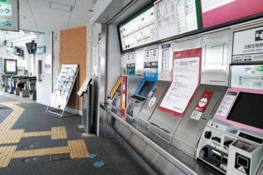 京阪八幡市駅:待ち合わせ場所は?