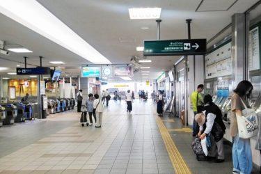 京阪香里園駅:待ち合わせ場所は?