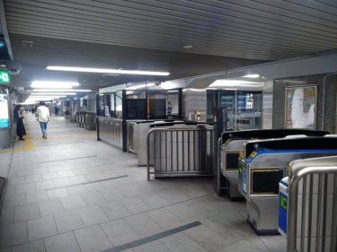 京阪北浜駅:わかりやすい待ち合わせ場所は? 地下鉄北浜駅、京阪なにわ橋駅へのアクセスは?