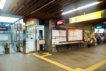 京阪中之島駅:待ち合わせ場所は?