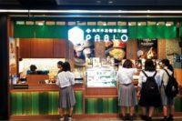 パブロ「GREEN PABLO なんばCITY店」へ行ってきた! なんば駅からのアクセスは?