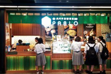 パブロ「GREEN PABLO なんばCITY店」へのアクセスは? 絶大な人気を誇るチーズタルト専門店