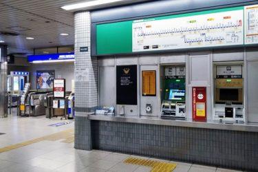 京阪出町柳駅:待ち合わせ場所2ヶ所を調べた!