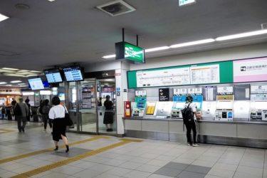 京阪丹波橋駅:待ち合わせ場所2ヶ所を詳説!