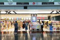 中部国際空港セントレア:お土産屋2店マップを作った! 営業時間一覧:朝6時20分~22時