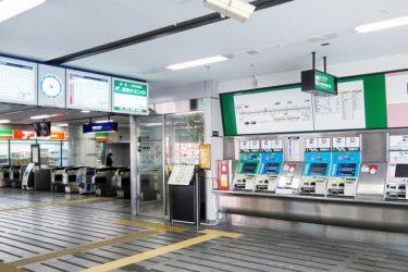 京阪寝屋川市駅:わかりやすい待ち合わせ場所2ヶ所を詳説!